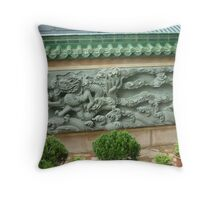 Magestic Fearsome Dragon Mural Throw Pillow