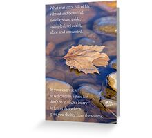 Alone & Adrift Greeting Card