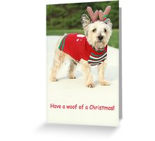 Mug holiday 1 Greeting Card