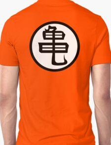 Goku's Symbol - Back T-Shirt