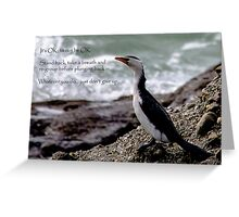 Just Don't Give Up Greeting Card
