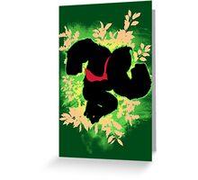Super Smash Bros. Green Donkey Kong Silhouette Greeting Card