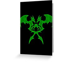 Path Of The Dragon Greeting Card