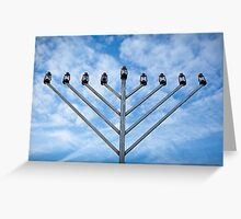 Menorah at Boston Common Greeting Card