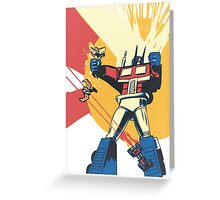 Transformers 1  Greeting Card