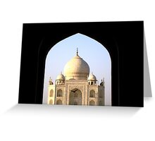 Monument of Love Greeting Card