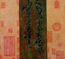 Asian Script by Tom Roderick