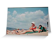 When  I'm twelve years old .Golden Beach.(Bulgaria). 1964. by Brown Sugar. Views111 .  favorited by (1) thx! Greeting Card