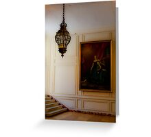 The Guardroom Greeting Card