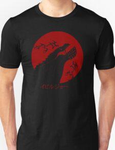 Jho T-Shirt