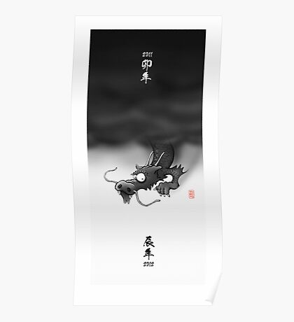 From Rabbit to Dragon Poster
