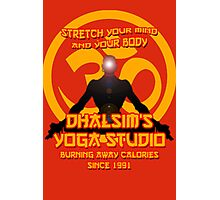 Street Fighter - Dhalsim's Yoga Studio Photographic Print