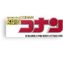 Detective Conan Logo Canvas Print