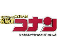Detective Conan Logo Photographic Print