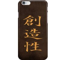 Creativity Brown iPhone Case/Skin