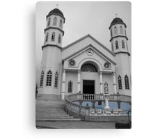 Zarcero's San Rafael Church Canvas Print