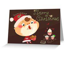 Christmas Cupcakes Greeting Card
