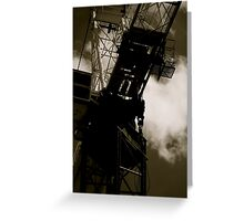 Sky Under Wraps Greeting Card