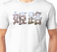 Himeji Kanji Unisex T-Shirt