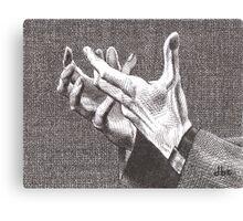 Pleading Hands Canvas Print