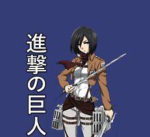 Mikasa shingeki no kyojin Unisex T-Shirt