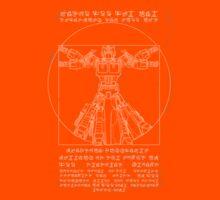 Vitruvian Prime inverted Kids Clothes