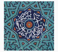 Beautiful Persian Mosaic Design by Haggiswonderdog