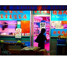 Meat Market Photographic Print