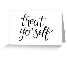 Treat Yo' Self (Black Text) Greeting Card