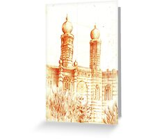 Grand Budapest Synagogue Greeting Card