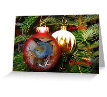 HI, Seasons Greetings.Card Greeting Card