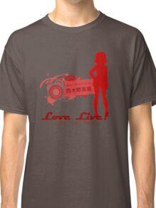 Love Live! - Maki Nishikino Classic T-Shirt