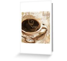 Le Cafe Light Greeting Card