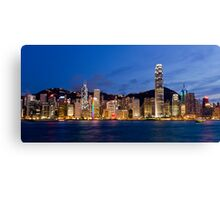 Victoria Harbor, Kowloon Canvas Print