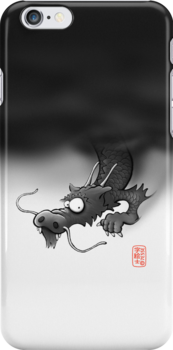 Year of the Dragon (辰年) by 73553