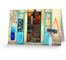 The Essence of Croatia -  Art Gallery in Makarska Greeting Card