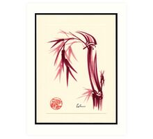 """Lovely""  zen bamboo brush painting Art Print"
