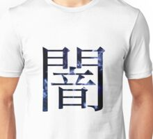 Yami Kanji  (dark) Unisex T-Shirt