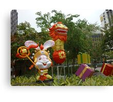 Dance dragon dance Canvas Print