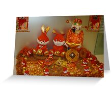 Little Red bunnies on guard Greeting Card