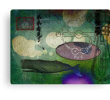 Evaporated Water Idea Canvas Print