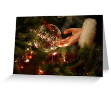 Christmas is a day of meaning and traditions, a special day spent in the warm circle of family and friends.  ~Margaret Thatcher Greeting Card