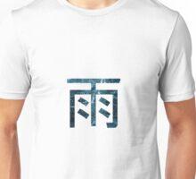 Rain Kanji (ame) Unisex T-Shirt