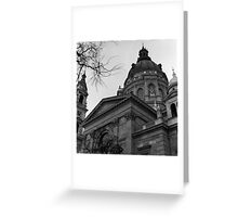 St. Stephen's Basilica, Budapest Greeting Card