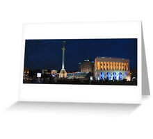 Kiev Ukraine View of the Independence Square Greeting Card