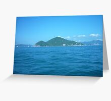 A tiny little island Greeting Card