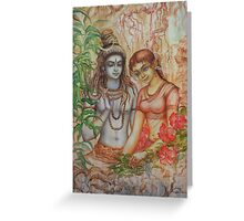 Shiva and Parvati Greeting Card