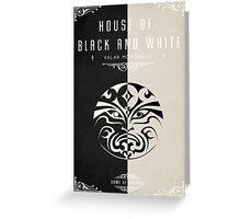 House of Black and White Greeting Card