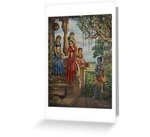 Krishna as shaiva sanyasi Greeting Card