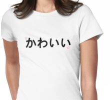 kawaii. Womens Fitted T-Shirt